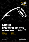 New Products Oct 2015