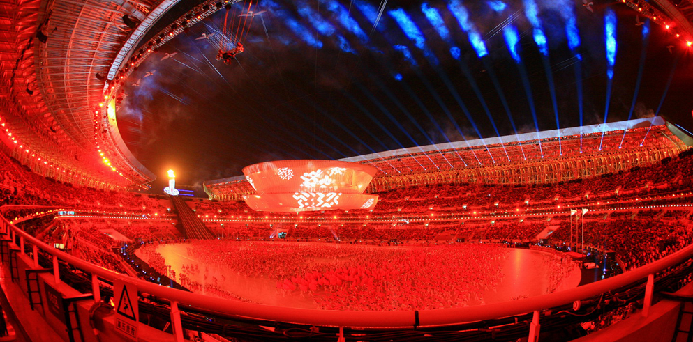 Clay Paky lights up the 11th Chinese National Games