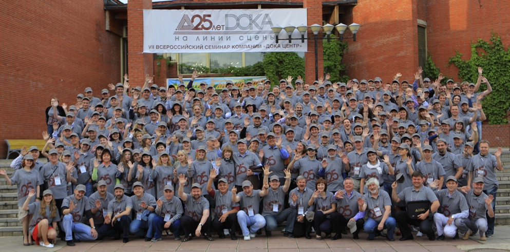 Clay Paky congratulates Russian partner DOKA on 25th anniversary in Moscow