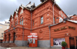 Restored Moscow Theatre selects Clay Paky lighting