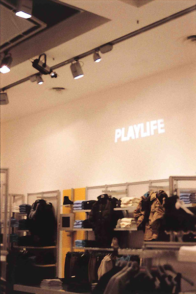 benetton-playlife